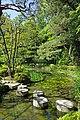 Le jardin du sanctuaire shinto Heian-Jingu (Kyoto, Japon) (29195739148).jpg