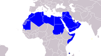 League of Arab States, Western Sahara striped.png