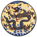 Left-facing dragon pattern on Wanli Emperor's imperial robe.png