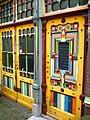 Leiden - Colours (3434507939).jpg