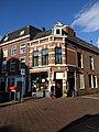 Leiden - Lange Mare 84.jpg