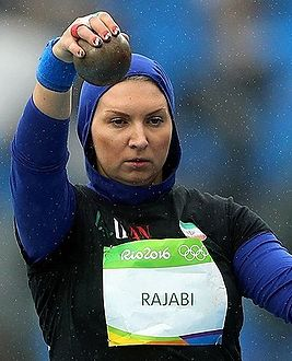 Leila Rajabi at the 2016 Summer Olympics 12.08.2016 01.jpg
