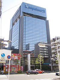 Leopalace21 (head office).jpg