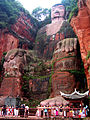 Leshan da fo Flickr feet-head modified.jpg