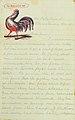 Letter from D. P. Grier, Pittsburg Landing, to Anna McKinney, April 10, 1862.jpg