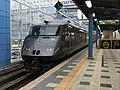 "Limited Express ""Hyuga"" at Miyazaki Station.jpg"