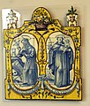 Lisbon, Museu Antoniano, azulejo.JPG