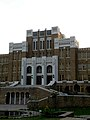 Little Rock Central High.jpg