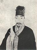 Liu Zongzhou.jpg