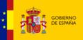 Logo Gobierno de España.png