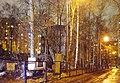 Lomonosovsky District, Moscow, Russia - panoramio (9).jpg