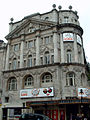 London Novello Theatre 2007.jpg