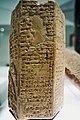 Louvre-Lens Hymn Iddin-Dagan AO8864.jpg