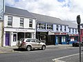 Lower Main Street, Buncrana - geograph.org.uk - 1391912.jpg