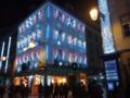 Luzes de Natal na Calçada do Carmo 2017-12-09 02.png