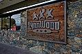 Lynnwood Pub - panoramio (1).jpg