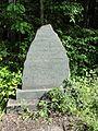 Méhoncourt (M-et-M) mémorial de route.jpg