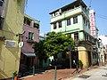 Macau 告利雅施利華街 Rua Correia da Silva name sign apartment buildings Oct-2015 DSC.JPG