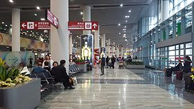 Macau International Airport 03.jpg