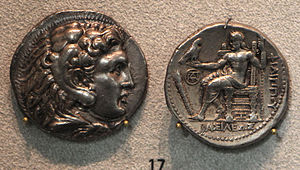 Philip III of Macedon - Tetradrachm of Philip III Arrhidaeus