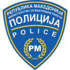 Macedonian Police insignia.png