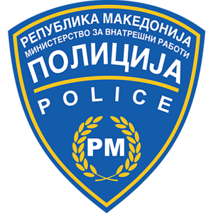Unrest in Gostivar and Tetovo (1997) - Image: Macedonian Police insignia