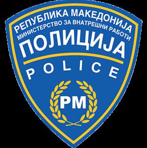 Vejce ambush - Image: Macedonian Police insignia