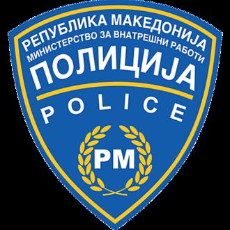 2016 Macedonian protests - Image: Macedonian Police insignia