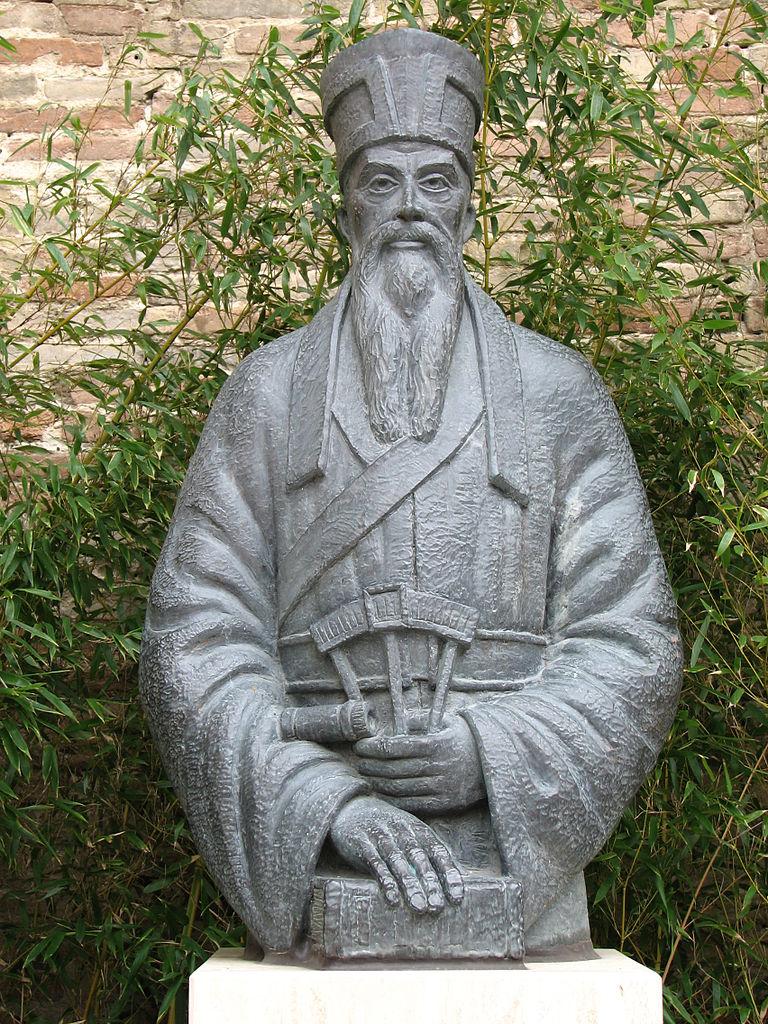 Matteo Ricci, SJ (1552-1610)