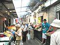Mahane Yehuda Market ap 016.jpg