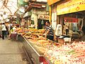 Mahane Yehuda Market ap 031.jpg