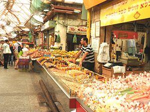 Mahane Yehuda Market ap 031