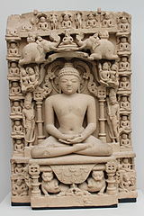 Mahavira, seated