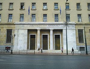 "Bank of Greece - The main entrance to the Bank of Greece headquarters in Athens. The inscription reads ""ΤΡΑΠΕΖΑ ΤΗΣ ΕΛΛΑΔΟΣ"", meaning ""BANK OF GREECE""."