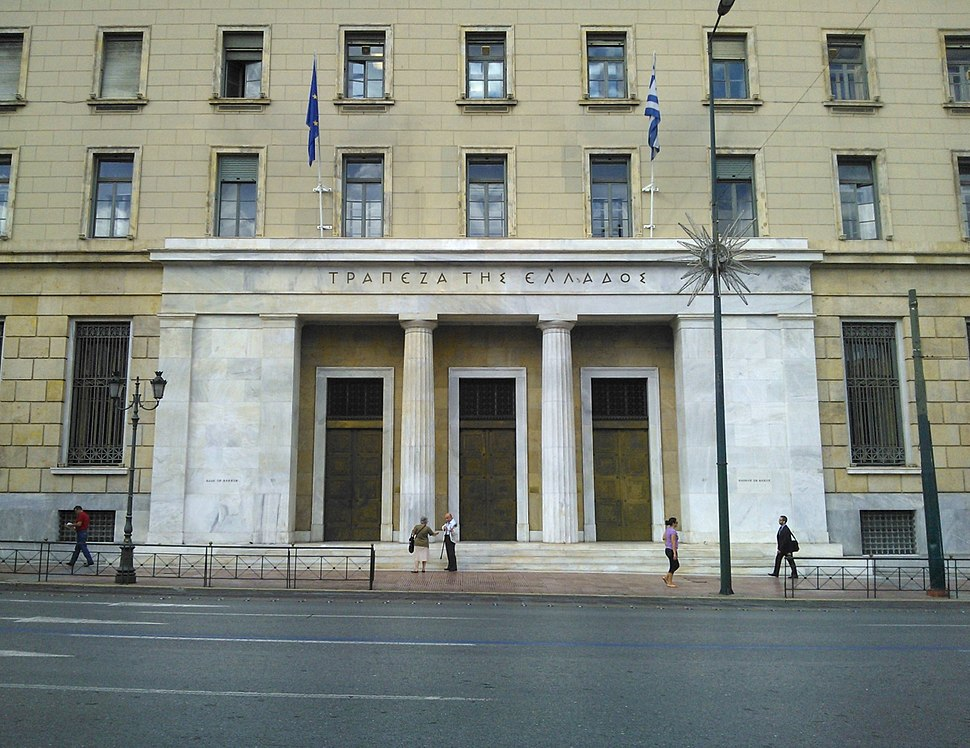 Main entrance to the Bank of Greece central building