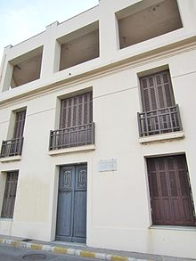 220px-Maison_nicolas_de_stael_Antibes.jp