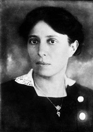 Alice Masaryková - Alice Masaryková  (date unknown)