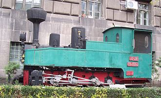 Berliner Maschinenbau - Maschinenfabrik L. Schwarzkopff DT-N 2 narrow gauge 0-8-0 steam locomotive.