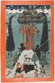 Master of the court of Mandi - The Goddess Kali Standing upon a Mountaintop - 2018.98 - Cleveland Museum of Art.tif