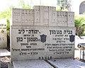 Matmon Cohen tomb.JPG