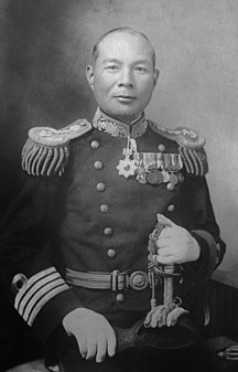 Matome Ugaki Imperial Japanese Navy admiral