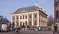 Mauritshuis - Den Haag 1776.jpg