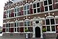 Mauritshuis Willemstad P1160151.jpg