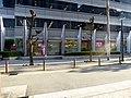 MaxValu Express Nishi-Umeda store.jpg