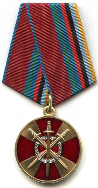 Awards of the National Guard of the Russian Federation - Image: Medal For Military Cooperation RF NG