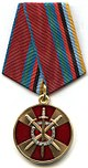 Medal For Military Cooperation RF NG.jpg