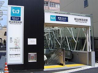 metro station in Shibuya, Tokyo, Japan
