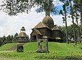 Memorial Ucraniano - panoramio (1).jpg
