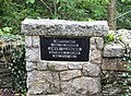 Memorial to the Tithe Martyrs of Llangwm - geograph.org.uk - 366183.jpg