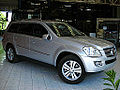 Mercedes Benz GL 450 4Matic 2010 (15983890572).jpg
